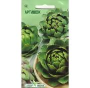Артишок овощной (10 семян)