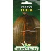 Тыква Гилея (20 семян)
