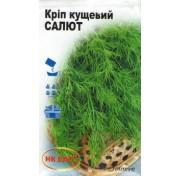 Укроп кустовой Салют (3 грамма)