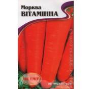 Морковь Витаминная (20 грамм)