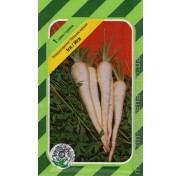 Петрушка корневая Игл (1 грамм)