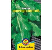 Щавель широколистый (3 грамма)