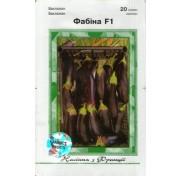 Баклажан Фабина F1 (20 семян)