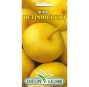 Репа Петровская 1 (3 грамма)