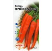 Перец Украинский горький (0,2 грамма)