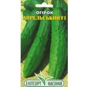 Огурец Апрельский (10 семян)
