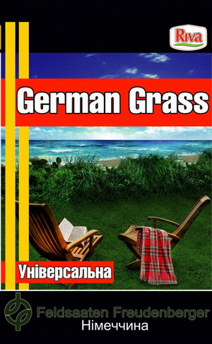 Трава газонная German Grass Универсальная (1 кг)